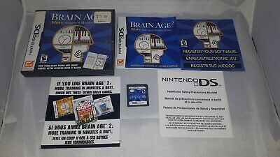 Brain Age 2: More Training in Minutes a Day (Nintendo DS, 2007) CIB