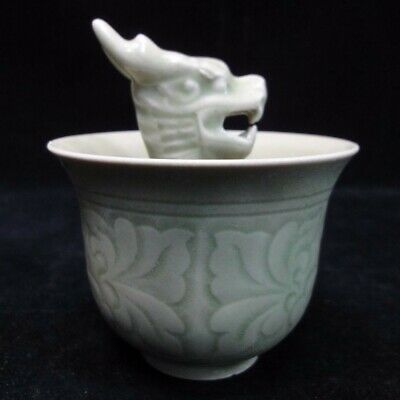 "Rare Old Chinese ""LongQuan"" Dragon Carving Porcelain Brush Washer Cup"