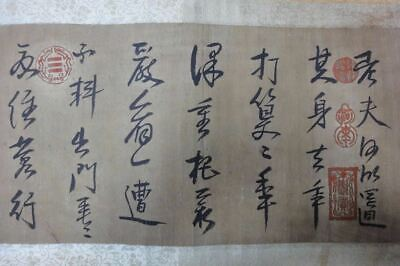 """Vintage Chinese Very Long Scroll Brush Calligraphy Marked """"ChengHongShou"""""""