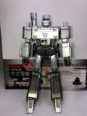 Transformers Toys MP-36 Masterpiece Megatron Destron Leader Action Figure MISB