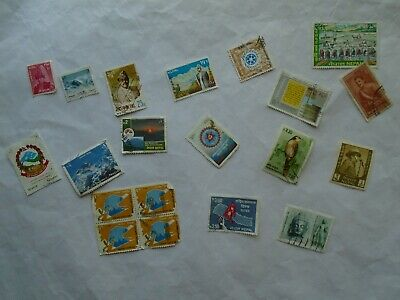 Nepal Postage Stamps as shown in picture