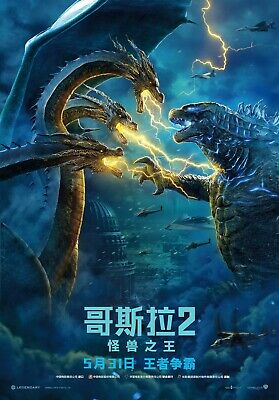 """Godzilla King of the Monsters Poster 48x32"""" 36x24"""" Chinese 2019 Print Silk"""
