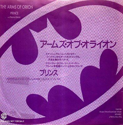 Japanese PROMO. PRINCE ~ The Arms Of Orion / I Love You In Me ~ Picture Sleeve