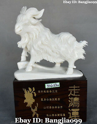 """12"""" Chinese Natural White Jade Pure Hand-carved Sheep Goat Goats Animal Statue"""