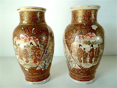 Paire de vases Satsuma 19th XIX japon JAPAN ASIE 日本  CERAMIQUE CHINA FAIENCE