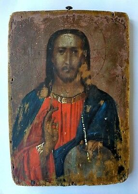 Antique Icon Jesus Christ Pantocrator Orthodox Icon Russian Empire Wood