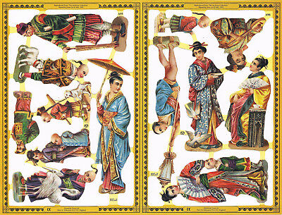 Mamelok Golden Victorian Scraps - A95 / A96 - Old Chinese or Japanese Costumes.