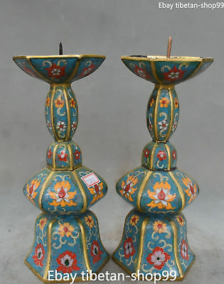 """10"""" Chinese Cloisonne Enamel Gilt Ancient Flower Candle Holder Candlestick Pair"""
