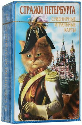 54 Russian Cats St. Petersburg Guards Playing Cards Souvenir Poker Deck NEW