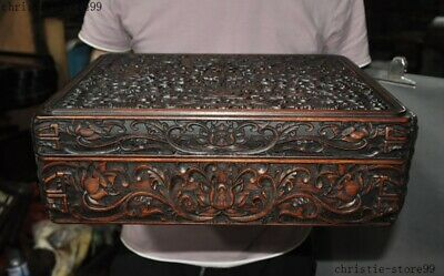 "14""Old China dynasty palace Rosewood wood Carved Lotus Jewelry Storage Box Boxes"