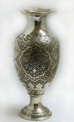 VINTAGE ANTIQUE ISLAMIC PERSIAN SILVER VASE 1212g