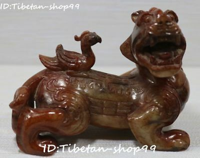 Collect Natural Hetian Old Jade Phoenix Dragon Pixiu Feng Shui Beast Statue