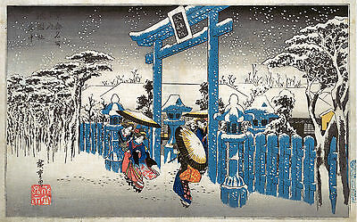 Japanese Repro Woodblock Painting, Print The Gion Shrine Utagawa Hiroshige
