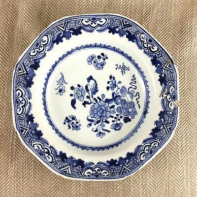 Antique Chinese Bowl 18th 19th C Hand Painted Blue & White Porcelain Qianlong  1