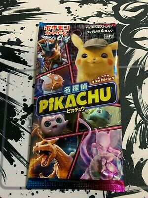 Detective Pikachu Booster Pack SMP2 Japanese Pokemon Cards