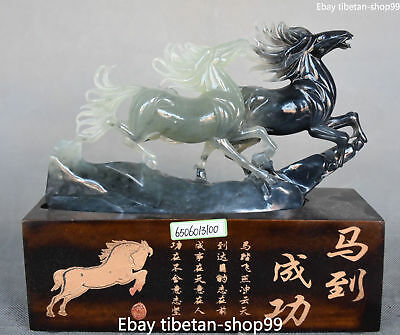"9"" China Natural Green Jade Success Running Double Horse Horses Animal Statue"