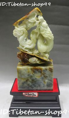 "11"" Natural Jade Dragon Carved Loong Ruyi imperial Seal Stamp Signet Statue"