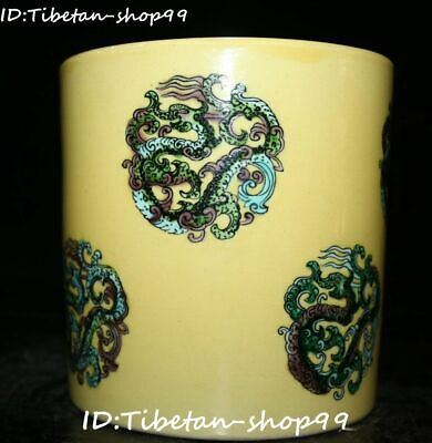 Yellow Glaze Colour Porcelain Palace Dragon Loong Brush Pot Pencil Holder Vase