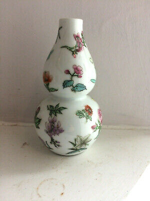 Small Antique Chinese Rose Butterflies Pattern Porcelain Double Gourd Vase