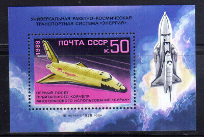 RUSIA/URSS RUSSIA/USSR 1988 MNH YT.204 Space