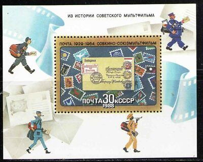 RUSIA/URSS RUSSIA/USSR 1988 MNH YT.198 The mail