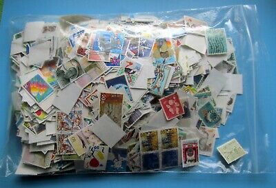 Kiloware JAPANESE Used Stamps 1980- Commem 470g More Than 6,000 +++ OFF PAPER