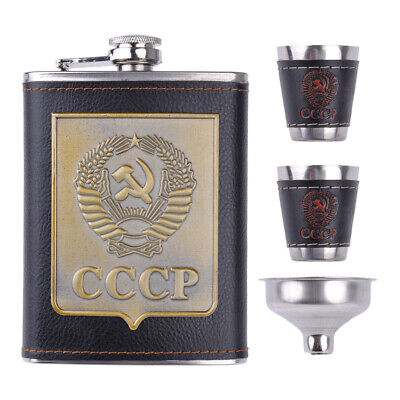 CCCP 8oz Hip Flask Black Leather Effect Stainless Steel w/ Cups & Funnel