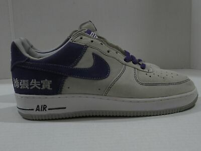 4b33e8f7a488 NIKE AIR FORCE 1 Lebron Chamber of Fear Temptation 311729 051 Size ...