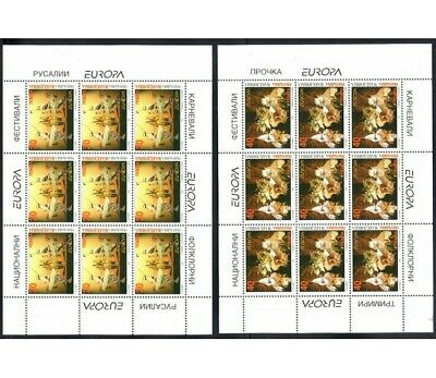 MACEDONIA 1998 Europa 2 MF MNH**