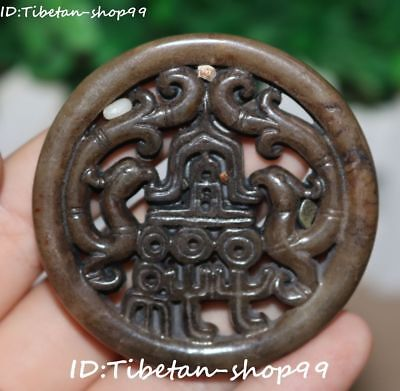 Collection China Old Jade Carving Phoenix Phenix Beast Amulet Pendant Necklace