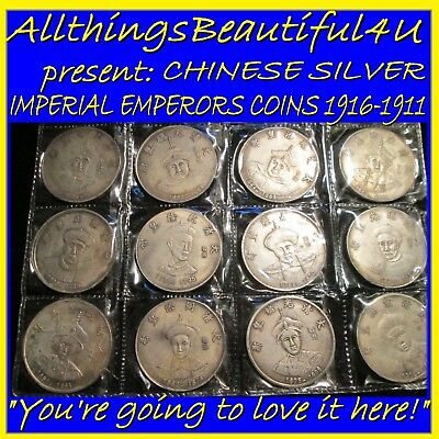 Chinese Qing Dynasty 12 Commemorative Silver Emperor Portraits 1616-1911