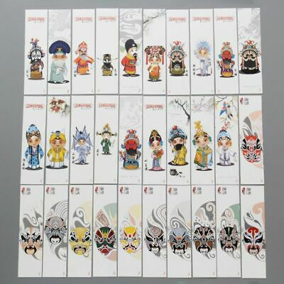 30pcs Chinese Quintessence Painting Paper Cards Bookmarks Bookmark Book Marker