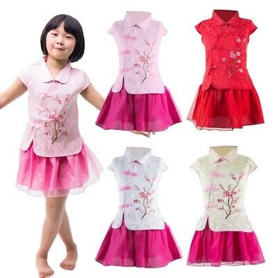 0f2cf0ee9 Classic Chinese Kids Baby Girl Floral Cheongsam/Qipao Dress Clothes Summer  New