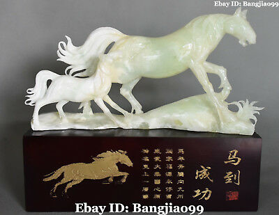 "12"" Chinese Natural Green Jade Success Running Double Horse Horses Animal Statue"