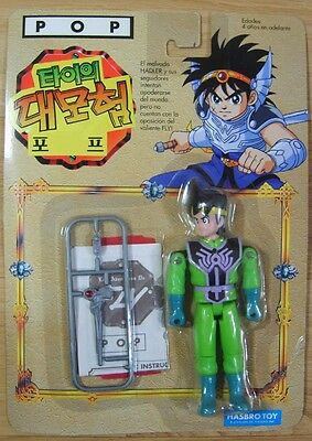 HASBRO TOY Dragon Quest Adventure of Dai Figure -  POP