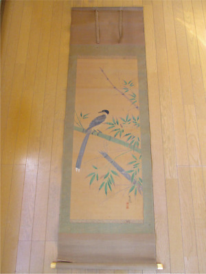 "Fine Antique Japanese Hanging Scroll Painting ""Bird"" Old Art Signed & Seal #87"