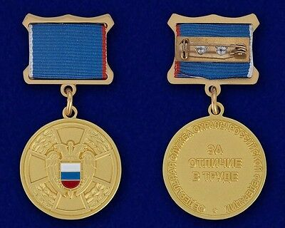 Badge Sign Medal Award - For Excellent Labour - Fso - Federal Security Service