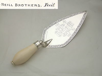 Rare Victorian Sterling Silver Presentation Trowel 1857