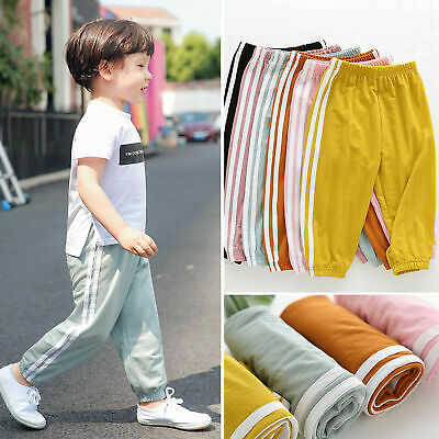 Unisex Baby Toddler Boy Full Length Pull-On Joggers Sweatpants 2-10Years