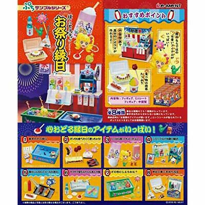 RE-MENT Petit Sample Japan Festival Day 8pcs Complete BOX w/ Tracking NEW