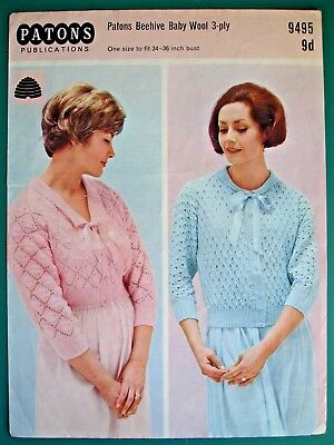 PATONS 9495 - KNITTING PATTERN - LADIES BEGUILING BED JACKET - 34 - 36 inches