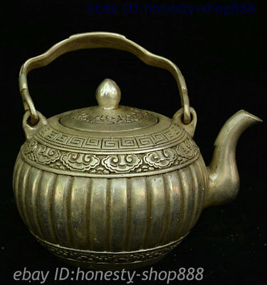 "4"" Chinese Dynasty Palace Silver Wealth Rune Moiré Clouding Wine Tea Pot Flagon"