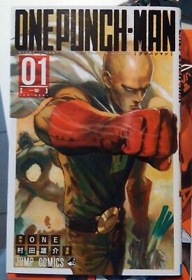 ONE PUNCH MAN - n.1 in lingua ORIGINALE giapponese