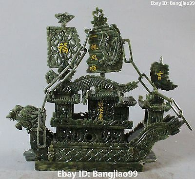 """16"""" Chinese Green Jade Handwork Carving Dragon - Boat Sail Beychevelle Statue"""