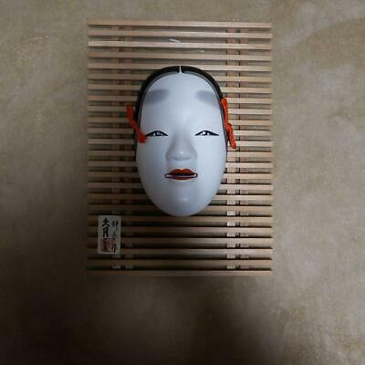 Japanese Antique Noh mask decorationTradition Good very rare from Japan V4