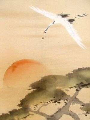 "#81 Fine Vintage Japanese Hanging Scroll Painting ""Crane and Rising Sun"" Signed"