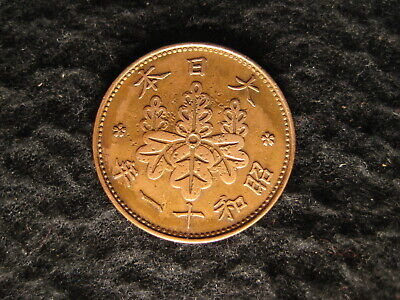 Vintage Japanese 1 Sen Bronze Coin Paulownia Imperial Crest Dai Nippon 1936