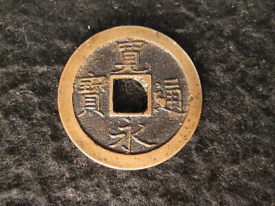 Antique Japanese 350 Year Old Edo Era Kanei 1 Mon Bronze Coin 1668