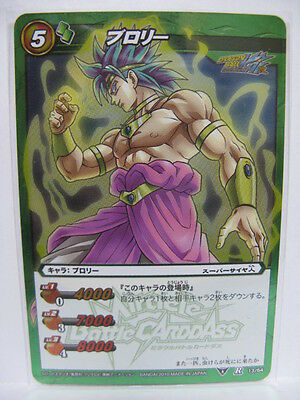 Dragon Ball Miracle Battle Carddass DB03-13 R Version DBALL01