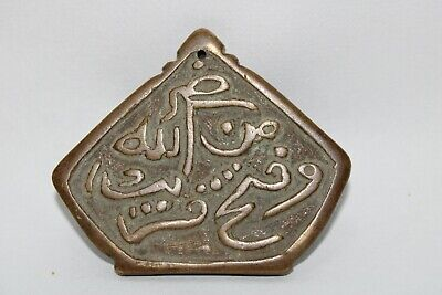 An old or Antique copper solid Islamic Amulet pendent.